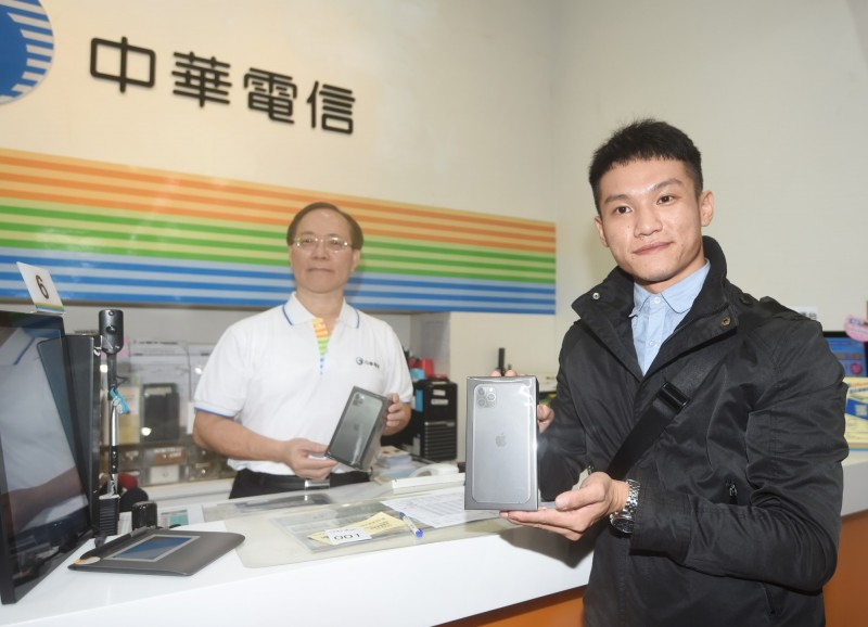 iPhone 11貢獻   中華電信ARPU提高了7元