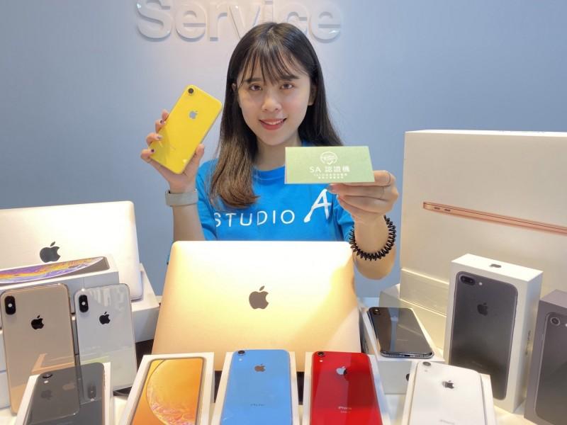iPhone 7 plus/8福利機 到STUDIO A 1萬元買得到