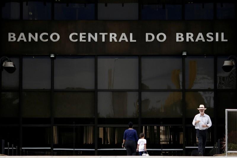 巴西降息2碼!基準利率降至5% 續創歷史新低