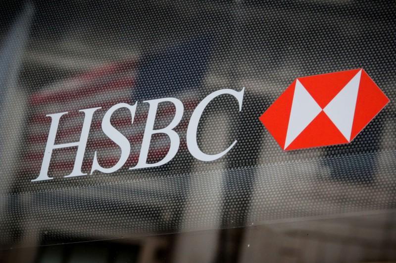匯豐、渣打金融危機以來  首度下調香港最佳貸款利率