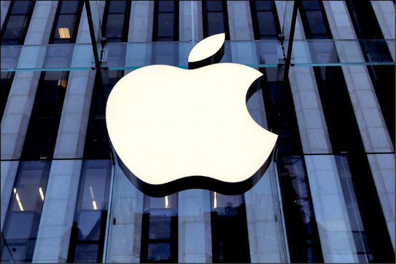 國際現場》服務營收創新高 蘋果財報優於預期
