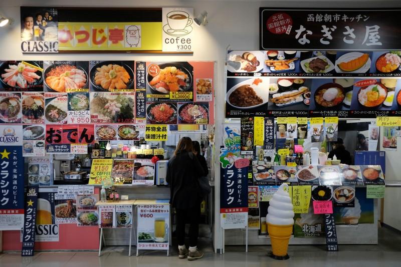 真香!中客赴日本最大目的為「美食」