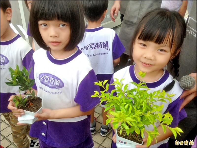 遠東集團70週年慶 聚焦環保回收進化