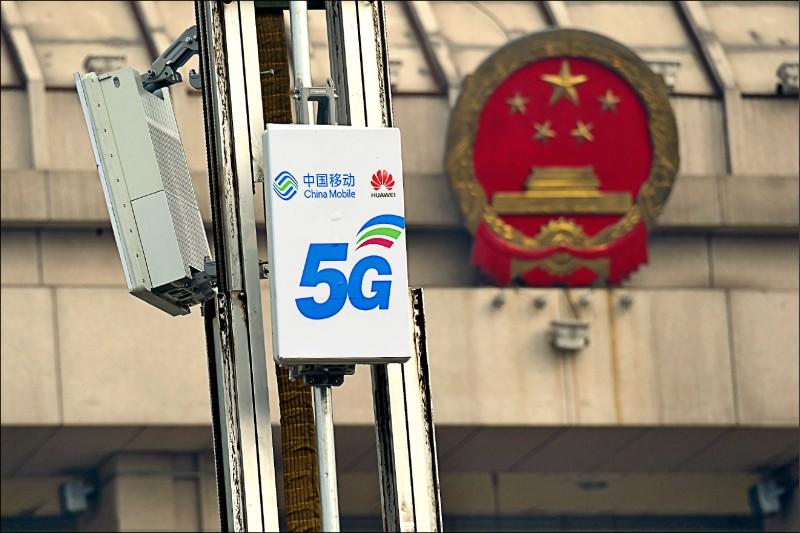 華為參與德5G建設 變數不小