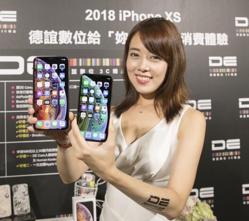 iPhone全部機型將採用類載板 郭明錤:這家台廠是最大贏家