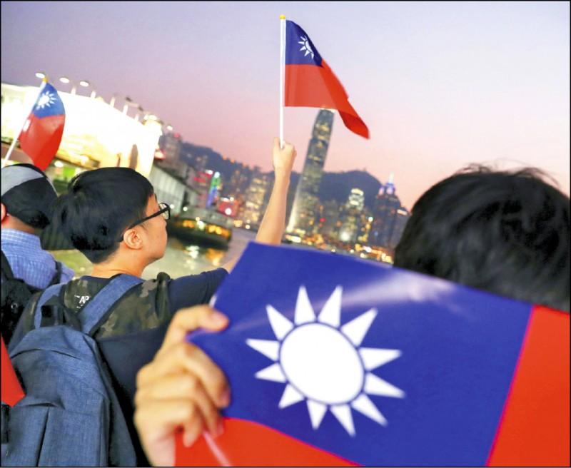 港人申請台灣投資移民爆量 中老年逾7成