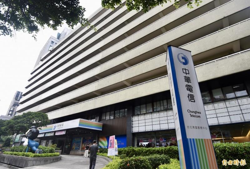 台北營運處遭搜索  中華電:配合調查