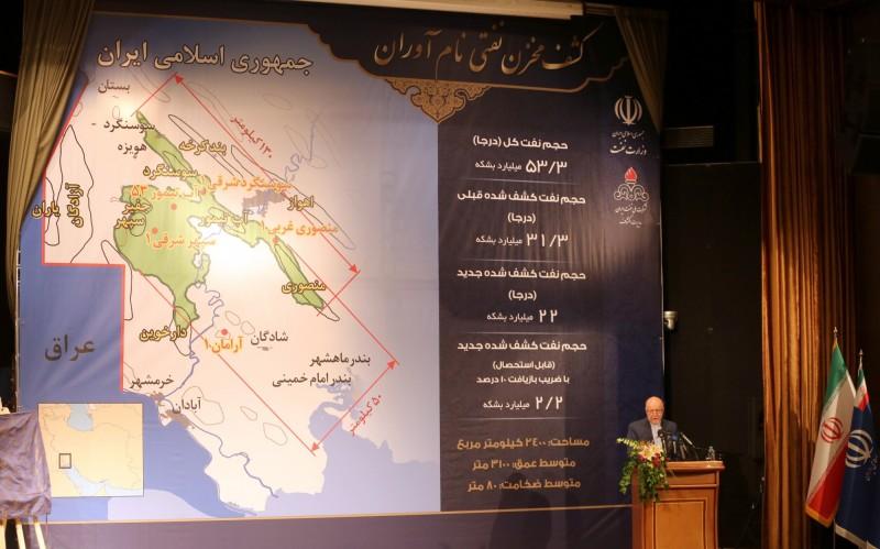 伊朗新油田儲量砍半 技術受限只能採1/10