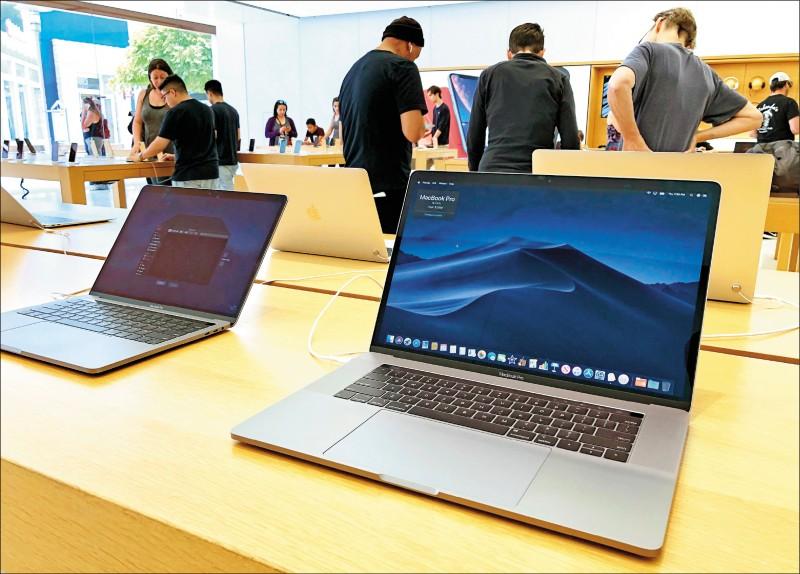 《國際現場》16吋MacBook Pro筆電 最快本週推出