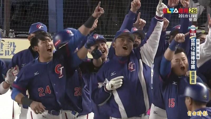 韓國輸了! 中華電信MOD 12強棒球賽總收視人次破460萬 創高峰
