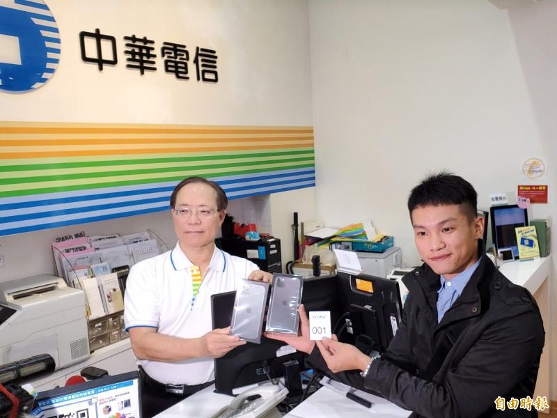 好幸福企業!   中華電信2020年平均調薪3%