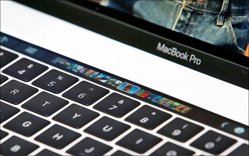 國際現場》MacBook Pro新筆電 2399美元起跳