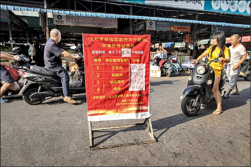 人大教授向松祚:中國明年GDP難保6