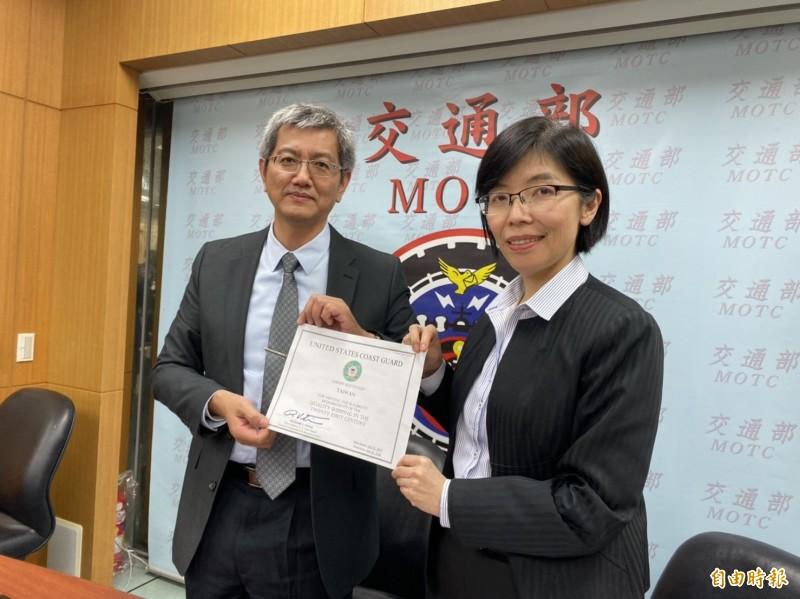 台灣航商表現優異  獲美方認證優質船舶證書