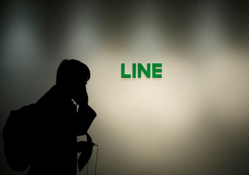 LINE母公司Naver遭控「濫用市場優勢」 股價挫4.48%