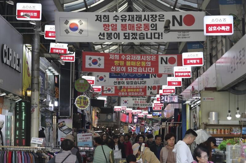 日韓WTO第2次協商「零進度」雙方各持己見、無共識