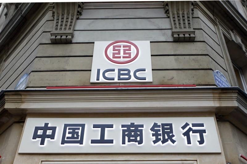 上海金融業關鍵人物落馬!前中國工行上海分行長遭雙開