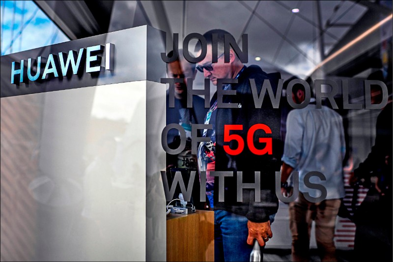 歐盟5G建設 擬排除華為等中企