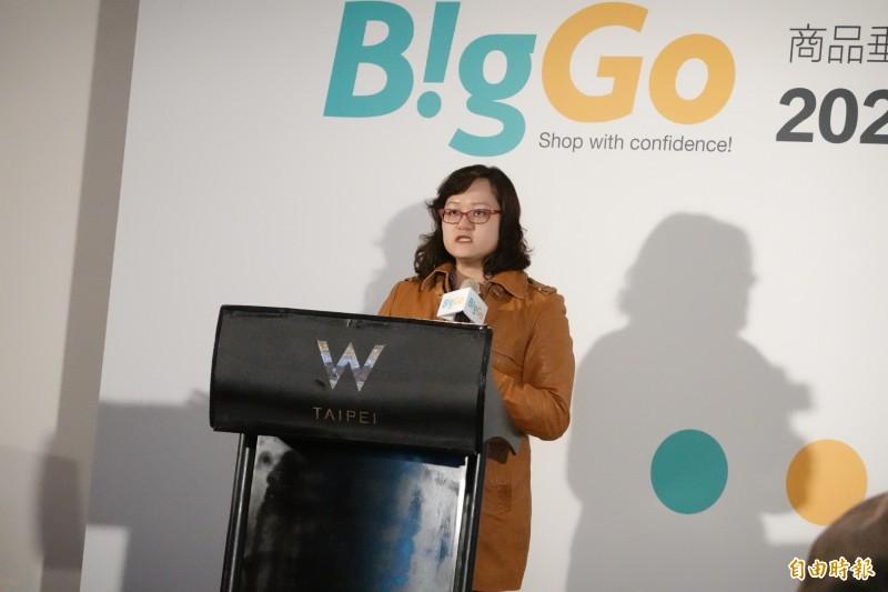 BigGo比價網   完成A輪第一階段500萬美元募資