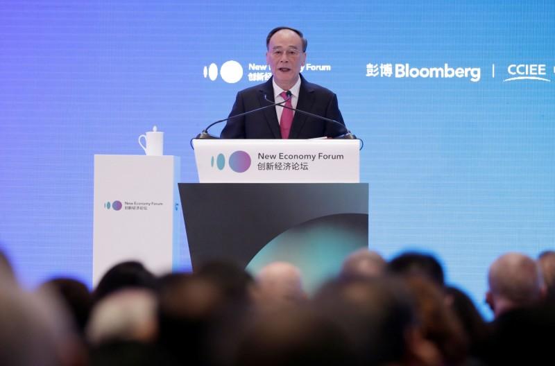 貿易戰、香港重創? 王岐山:中國面臨嚴峻的內外挑戰