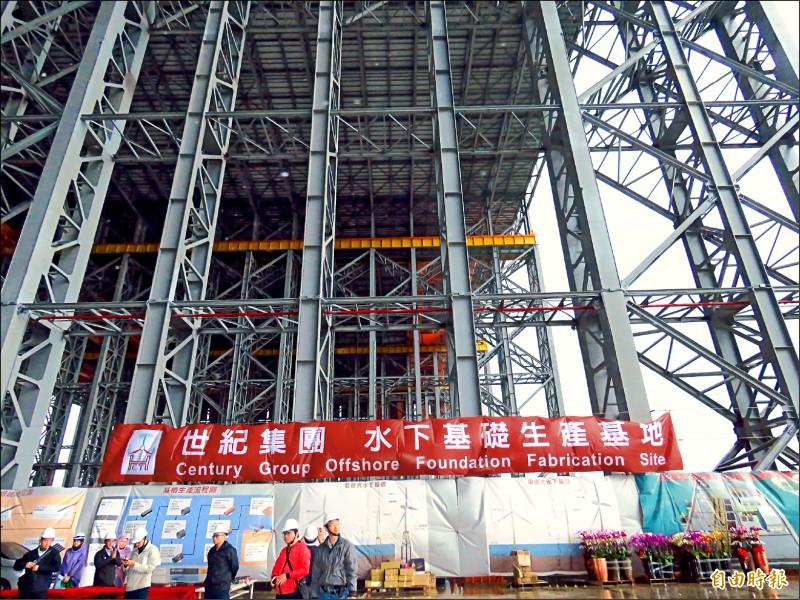世紀鋼台北港投資50億 打造離岸風電基樁基地