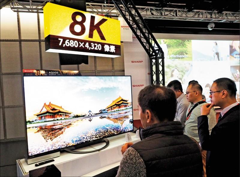 國際現場》8K電視 Q3全球僅賣1.63萬台
