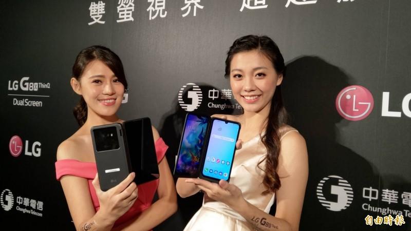 LG首款雙螢幕手機登台 目標首月拿下6500-7000台