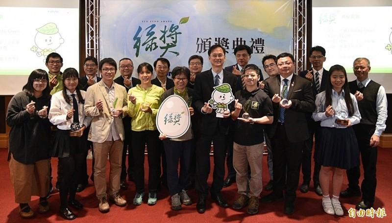 聯電為生態保育辦綠獎 年頒獎金300萬元
