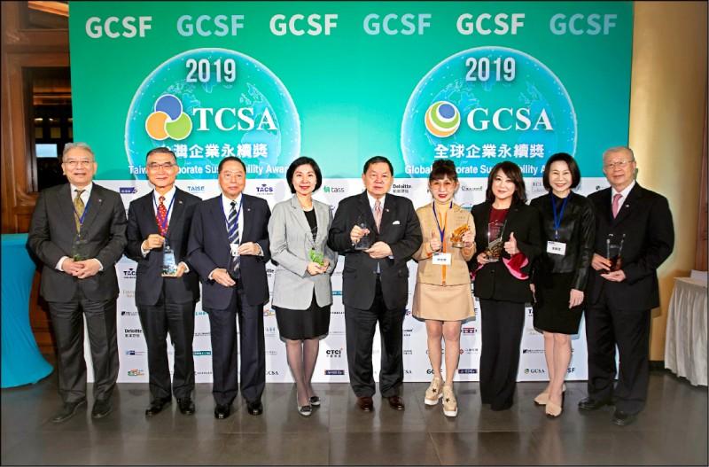 全球企業永續獎 遠東集團掃37項大贏家