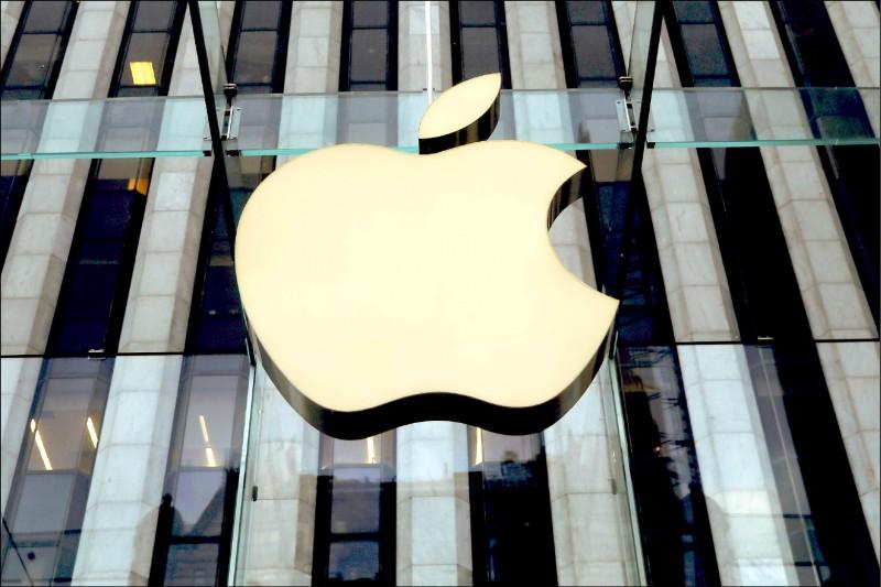 國際現場》iPhone SE2 售價399美元起