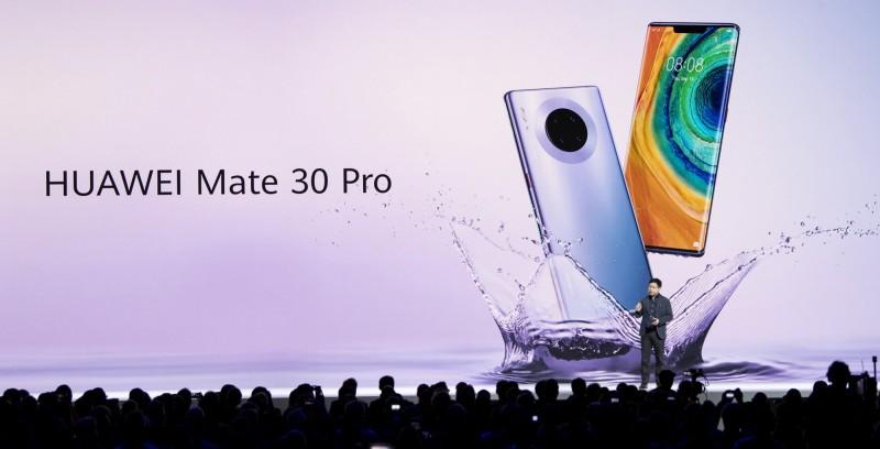 挑戰歐美市場!華為無GMS服務的Mate 30 Pro將於下週法國開賣