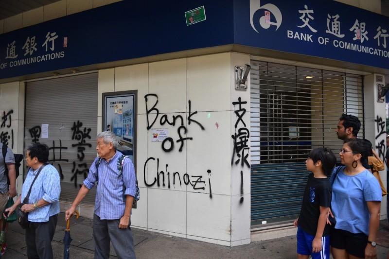 惡劣!交行香港分行首席經濟學家 疑因對中觀點被迫離職