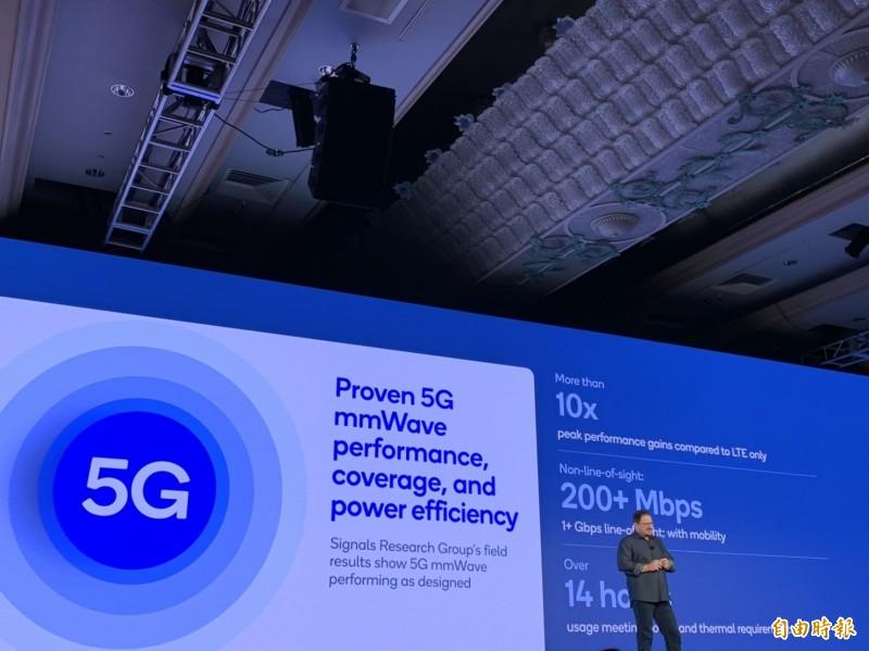 估明年全球5G用戶2億人 高通發表2款5G新晶片