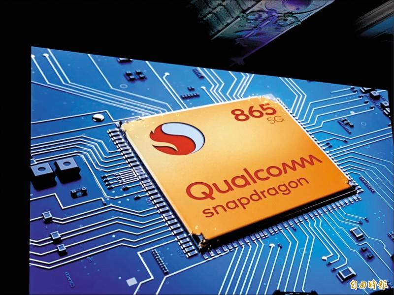 高通發表2款5G晶片 引領明年5G爆發潮