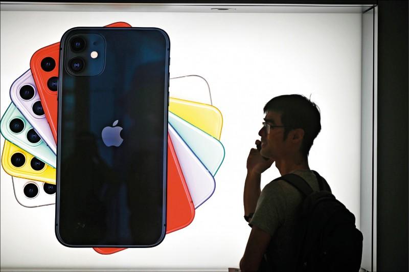 國際現場》蘋果擬用高通超音波屏下指紋辨識