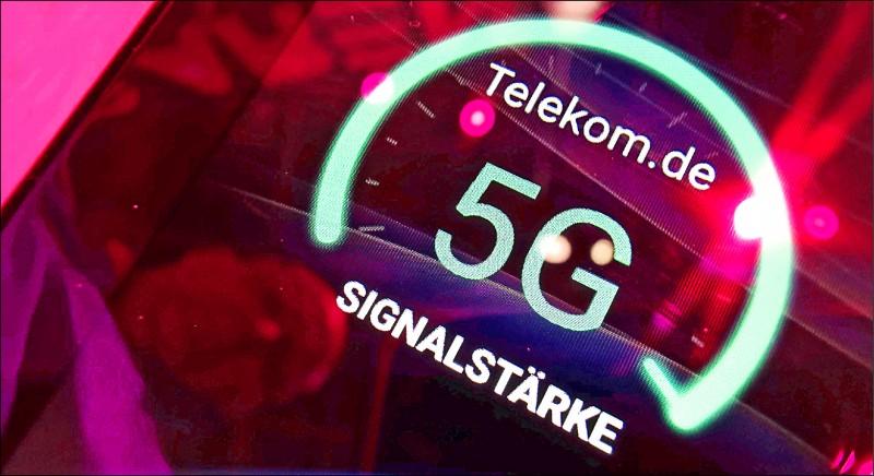 封殺華為? 德國電信凍結5G採購