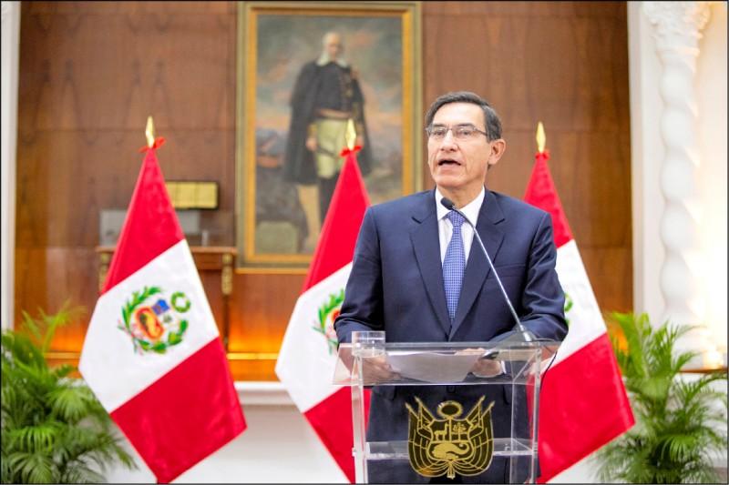 對抗中國 美國秘魯擬簽投資協議
