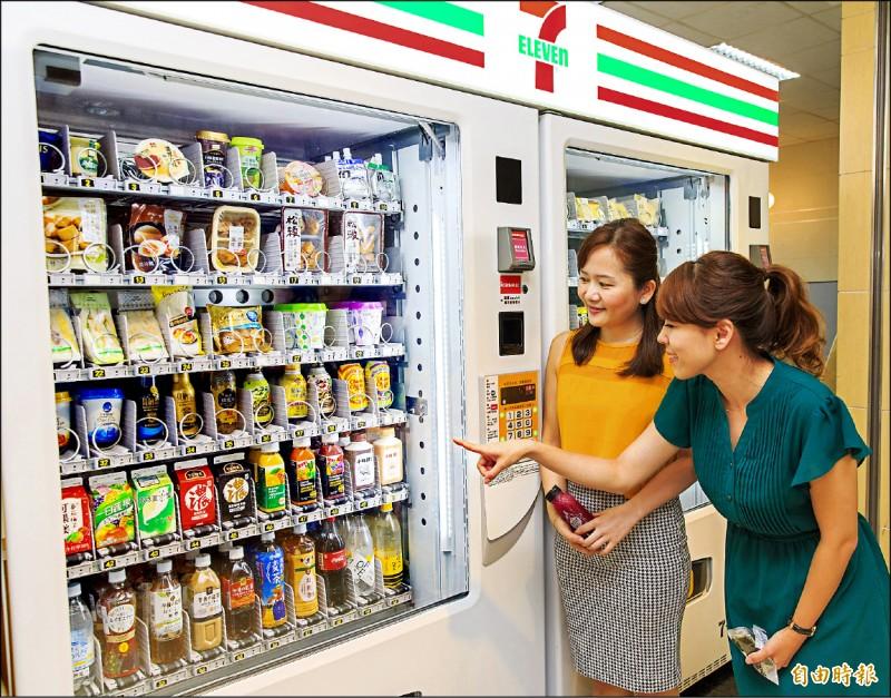 〈財經週報-高齡經濟〉自動販賣機變裝再度崛起