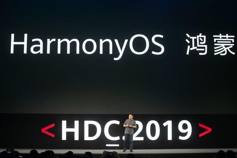 華為:明年終端產品將全面搭載鴻蒙系統