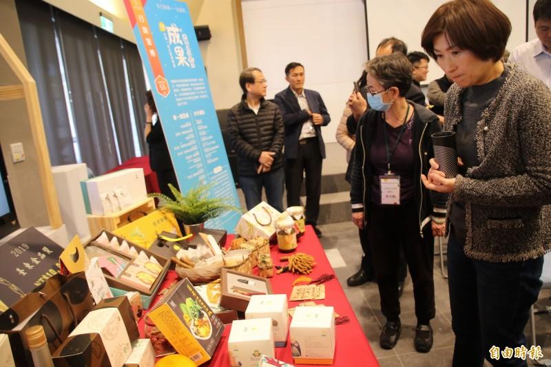饒慶鈴宣布釋出近萬坪土地 推動台東產業升級