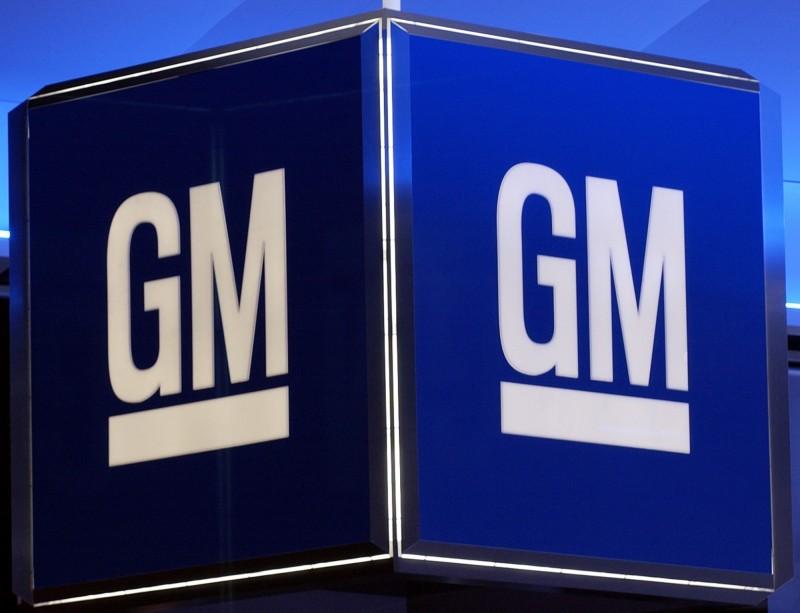 通用汽車出售合資公司股權 退出俄羅斯汽車組裝業務