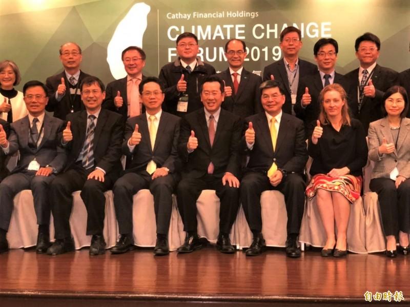 出席國泰氣候變遷論壇 顧立雄:從四大面向推動「綠色金融」