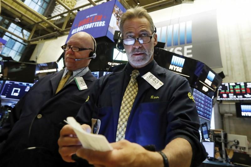 等待Fed利率決策 美股狹幅震盪