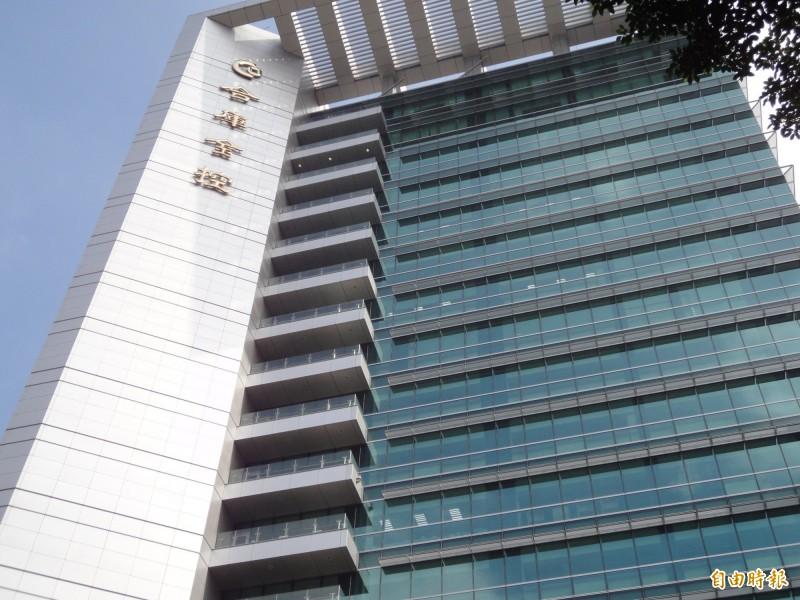 遠航停飛》 最大債權銀行合庫已凍結往來帳戶