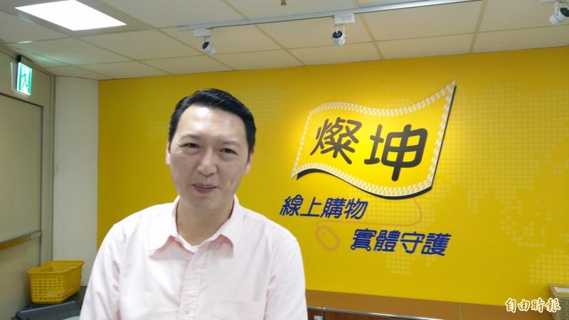 燦坤高層鬧空城 董事長、總經理、財務長全辭職