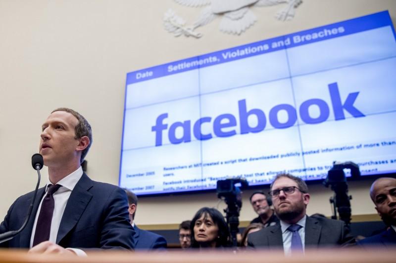 臉書計畫整合IG、Messenger等涉壟斷 恐遭FTC封殺