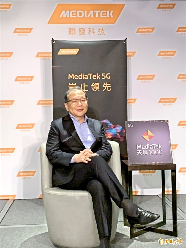 半導體明年重返成長 蔡力行︰5G是台灣機會
