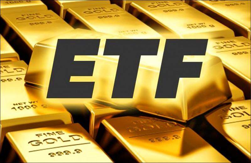 ETF投資熱 證交所提醒兩大風險