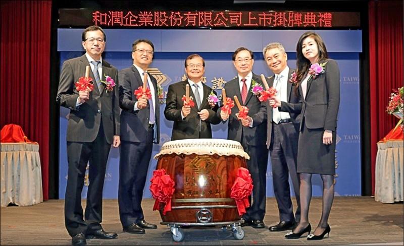 台灣今年IPO32家 籌資額273億逆勢成長