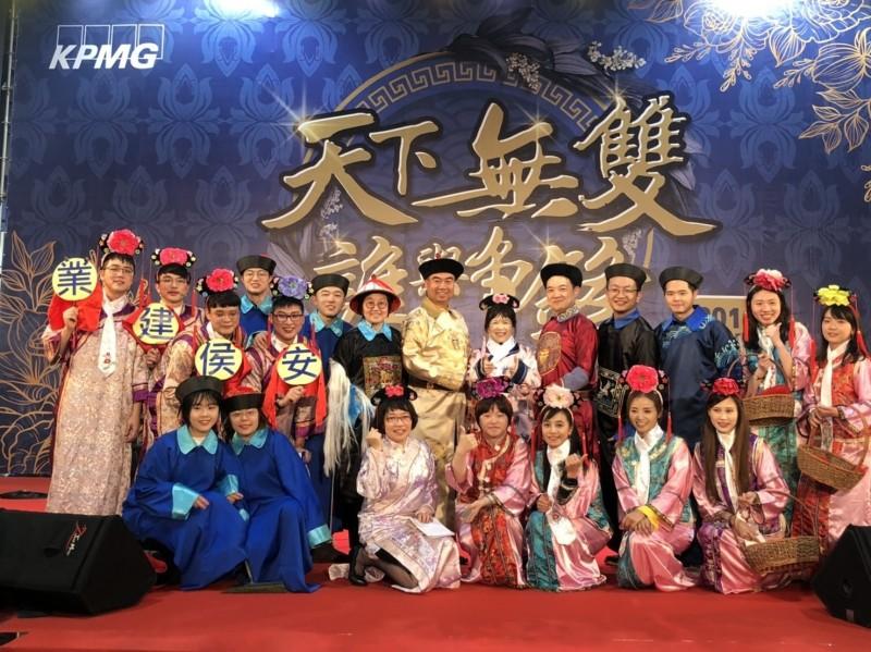 KPMG今辦尾牙 執行長上演「厚宮大戲」掀高潮